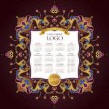 Vector calendar for 2019 in arabic golden frame. stock illustration