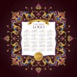 Vector calendar for 2019 in arabic golden frame. royalty free illustration