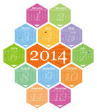 Vector 2014 calendar Stock Images