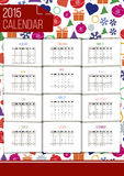 Vector 2015 calendar. Editable 2015 calendar on new year background Stock Photography