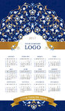 Vector calendar for 2017, floral decor. Vector calendar for 2017. Ornate decorated calendar grid. Bright floral decor, place for company logo and tagline stock illustration