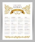Vector calendar for 2017, golden floral decor. Royalty Free Stock Photo