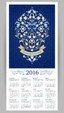 Vector Calendar for 2016 with illustration in Eastern Style. Vector Calendar for 2016 with bright ornate illustration in Eastern Style. Template with floral Stock Image