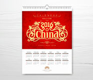 Vector Calendar new year china style concept Stock Image