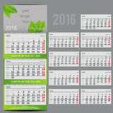 Vector calendar 2016 - Planner for three month. Includes space for photo and text in ECO style Stock Photo