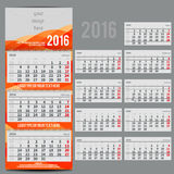 Vector calendar 2016 - Planner for three month Stock Photography