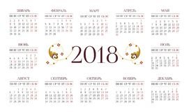 Vector calendar for 2018 on white background. Vector calendar for 2018 on Russian. Golden floral decor and simple grid on white background. Template with week Royalty Free Stock Photography