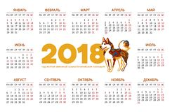 Vector calendar for 2018 on white background. Vector calendar for 2018 on Russian. Illustration of Yellow Earthy Dog, symbol of 2018 on the Chinese calendar Royalty Free Stock Images
