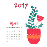 Vector calendar template for April 2017 with vase of flowers. Vector calendar template for April 2017 with vase Royalty Free Stock Images