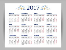 Vector calendar for 2017 on white background. Royalty Free Stock Images
