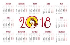 Vector calendar for 2018 on white background. Vector calendar for 2018 on white backdrop. Illustration of Yellow Earthy Dog, symbol of 2018 on the Chinese Royalty Free Stock Photography