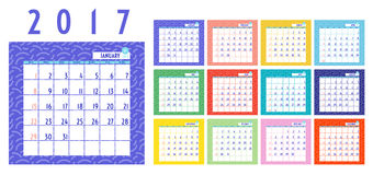Vector of Calendar 2017 year ,12 month calendar with colorful re. Tro pattern style,week start at Sunday Royalty Free Stock Image