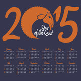 Vector Calendar for 2015 Year Royalty Free Stock Photo