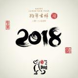 Vector a caligrafia asiática 2018 pelo ano lunar asiático hieroglyphs Fotografia de Stock