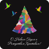 Vector card with abstract Christmas tree and congratulation in Russian language. Royalty Free Stock Images