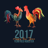 Vector card with fire roosters in watercolor and text Happy New. Vector card with fire cocks in watercolor and text Happy New Year 2017. Chinese calendar Zodiac Royalty Free Stock Images