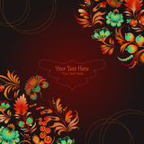 Vector card template with floral ornament in folk style Stock Photography