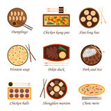 Vector cartoon chinese cuisine food Stock Photography