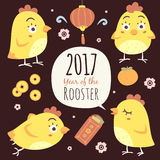 Vector cartoon chinese new year of rooster set stock illustration