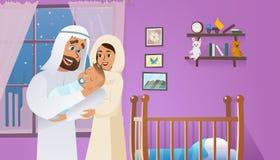 Vector Cartoon Illustration Concept Happy Family vector illustration
