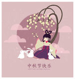 Vector cartoon illustration greetings Mid autumn festival. The Chinese Goddess of Moon Chang'e, rabbits, moon, laurel tree. Chinese text means: Happy Mid Stock Photo