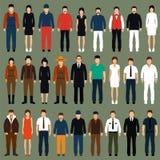 vector cartoon people Stock Photo