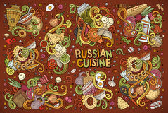 Vector cartoon set of Russian food doodles designs Stock Images