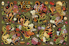 Vector cartoon set of Russian food doodles designs Royalty Free Stock Photos