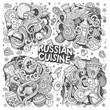 Vector cartoon set of Russian food doodles designs Royalty Free Stock Photography