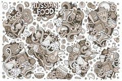 Vector cartoon set of Russian food doodles designs Stock Photography