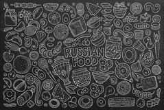 Vector cartoon set of Russian food objects Stock Photography