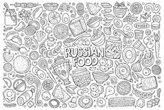 Vector cartoon set of Russian food objects Stock Image