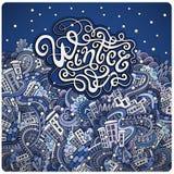 Vector cartoon winter town greeting card Stock Photo