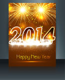 Vector Celebration 2014 new year brochure shiny design. Background Royalty Free Stock Image