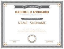 Vector certificate template Stock Image