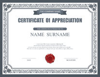 Vector certificate template Royalty Free Stock Photos