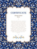 Vector certificate template in Eastern style. Royalty Free Stock Photos