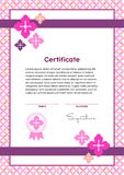 Vector certificate template. Japanese modern style. Beauty salon, yoga, spa, makeup diploma. Stock Photo