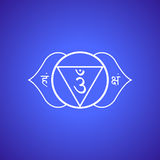 Vector chakra Ajna symbol illustration Royalty Free Stock Images
