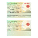 Vector China international passport visa sticker template in flat style Royalty Free Stock Images