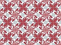 Vector Chinees traditioneel ingeschakeld patroon - symbool Stock Foto's