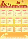 Vector Chinese Calendar Design 2014 - Year of the Horse Royalty Free Stock Photography