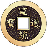 Vector Chinese coin feng shui. A square within a circle of ancient Chinese coins of the Tang Dynasty, copies of which are used in Feng Shui. It symbolizes the Stock Photography