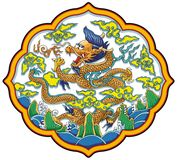 Vector Chinese dragon. Chinese dragon, element for design, vector illustration Stock Photos