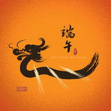 Vector: chinese dragon boat festival Stock Photos