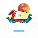 Vector: chinese dragon boat festival Royalty Free Stock Photography