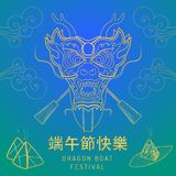 Vector chinese dragon boat festival Stock Photos