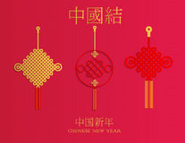 Vector Chinese knot and New Year decor element. Stock Photography