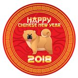 Chinese new year design with dog inside the design. Vector of chinese new year design with dog inside the design Royalty Free Stock Images