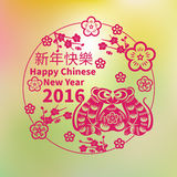 2016: Vector Chinese New Year greeting card background. With paper cut. Year of the monkey, Asian Lunar Year, Hieroglyphs and seal means: Year of the Monkey Stock Images